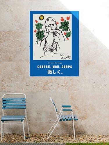Ilustraciones llenas de color se enmarcan en propuestas que tienen como referente la cultura nipona