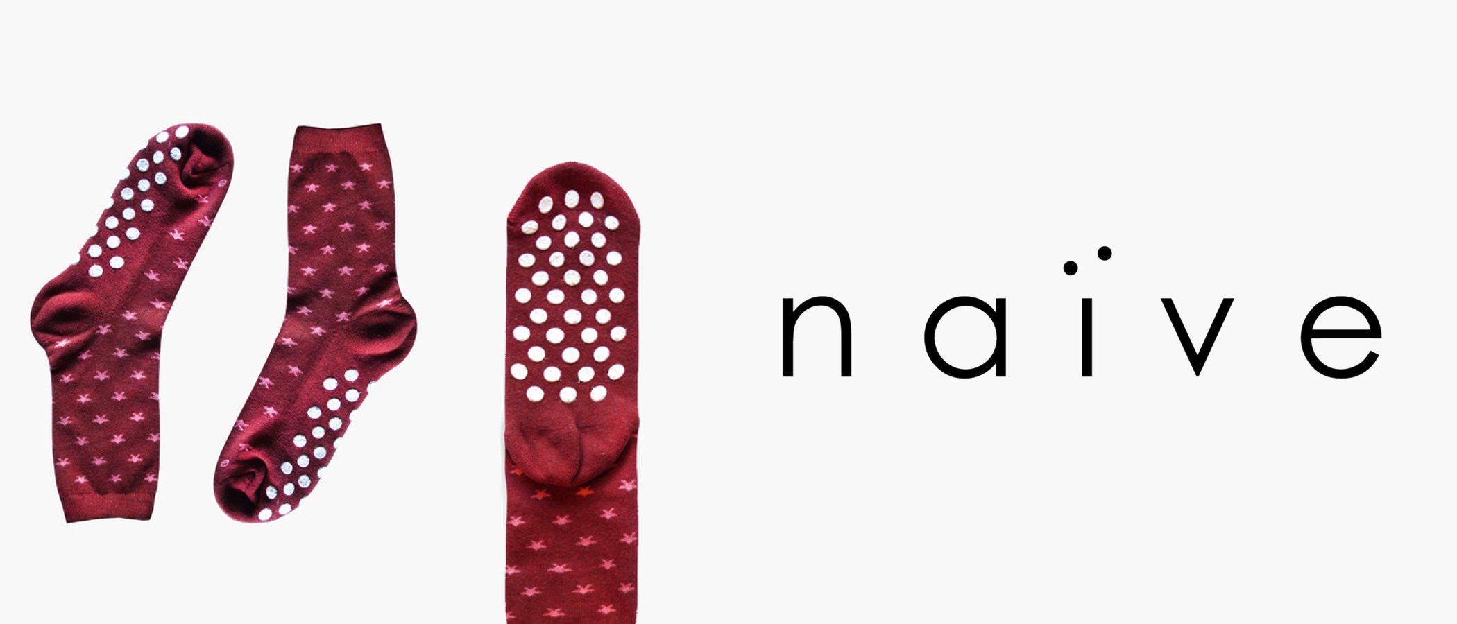 Naïve tiene los calcetines perfectos para animarte a hacer yoga en casa