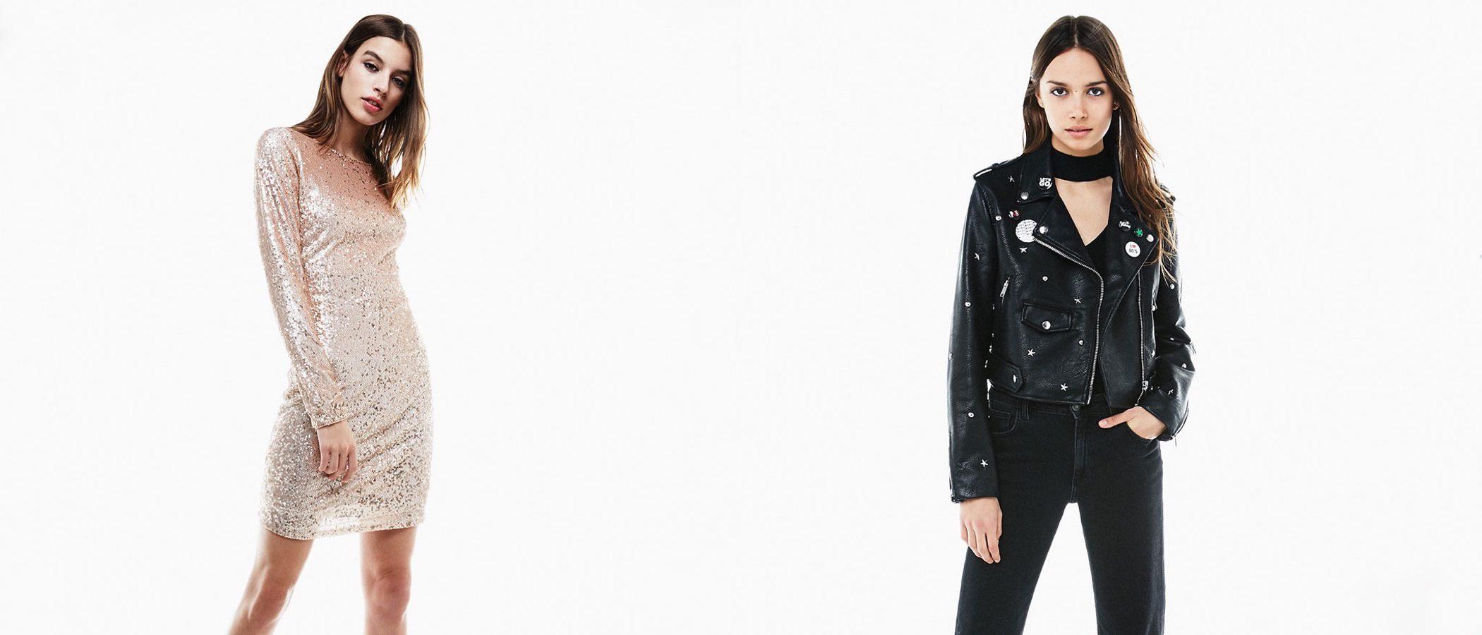 Los tonos metalizados y el estilo rocker llegan a Bershka en Navidad 2016