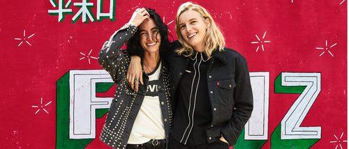 Celebra la Navidad con 'The Levi's Holiday 2017 Collection' para mujer