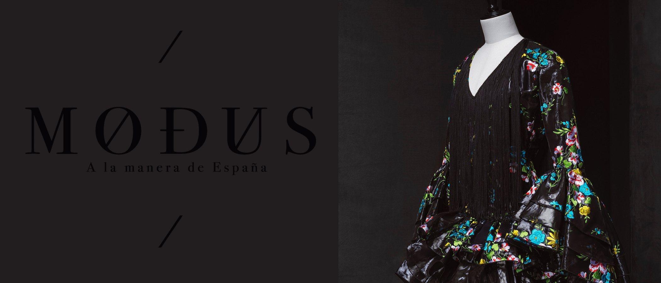 'Modus. A la manera española', la exposición que muestra 'lo español' en la moda nacional e internacional