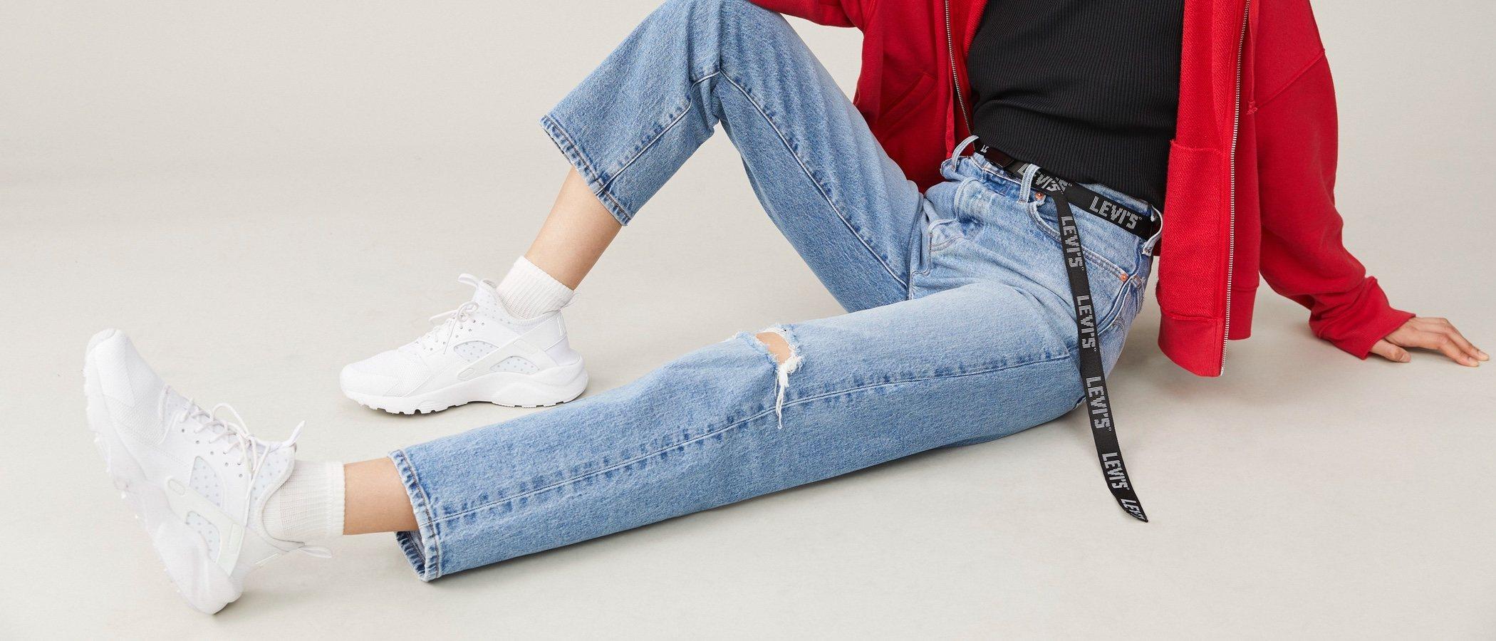 Levi's diseña unos cómodos jeans de talle extra alto
