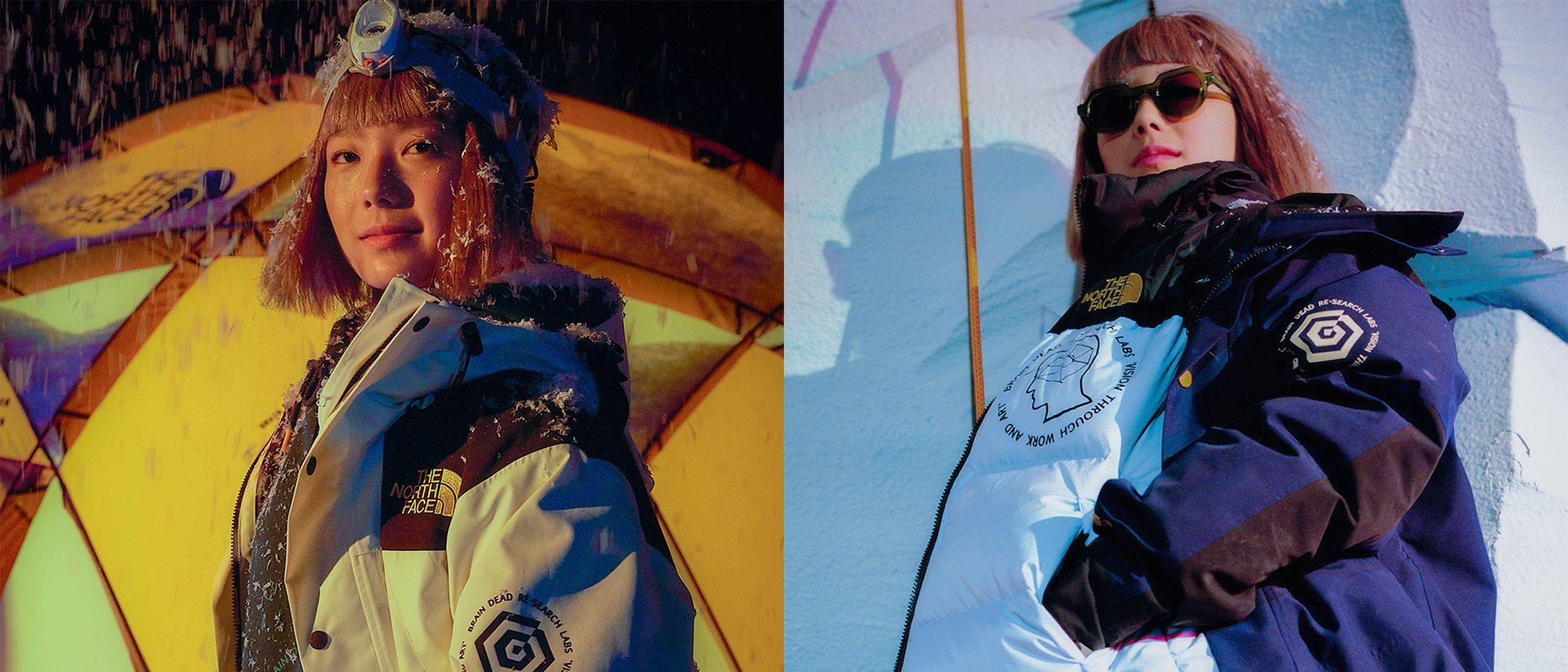 Brain Dead reinterpreta las piezas icónicas de The North Face en una colección llena de color