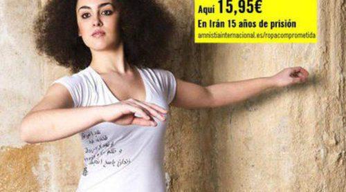Amnistía Internacional lanza una colección de prendas comprometidas que denuncian la violación de derechos humanos