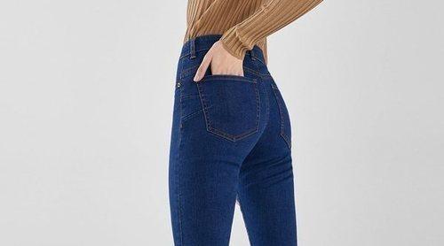 ¿Qué son los pantalones push up?
