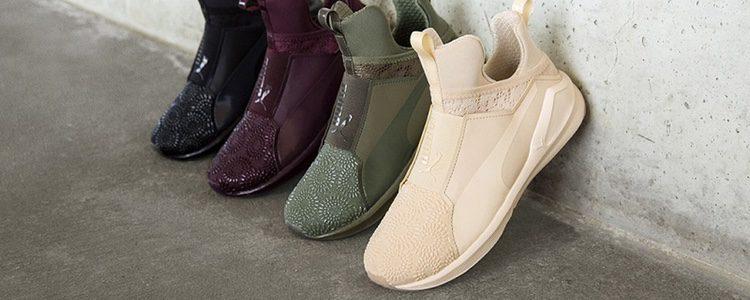 Nuevos modelos de zapatillas 'Fierce' de Puma