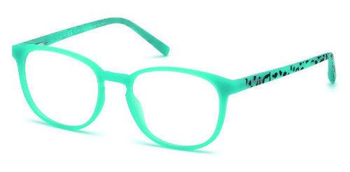 Gafas con patilla animal print de la colección 'Eye Candy' de Guess