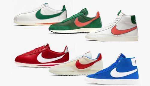 Modelos de las zapatillas que va a lanzar Nike x Stranger Things