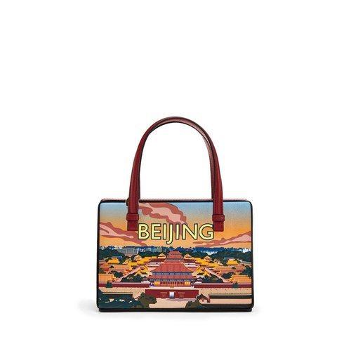 Bolso Beijing de la colección Loewe Postal 2019
