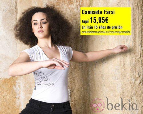 Camiseta Farsi de la colección 'Ropa Comprometida' de Amnistía Internacional
