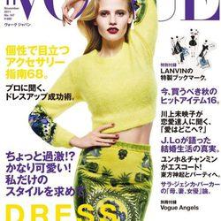 Portadas de revistas femeninas, octubre de 2011