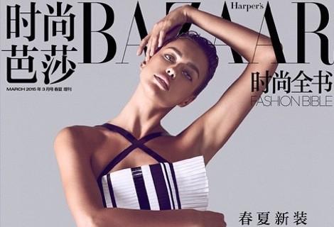 Irina Shayk, portada de la revista Hasper's Bazaar China en su edición de marzo 2015