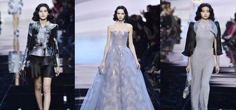 Blazer efecto degradada negro y plateado de Armani en la Semana de la Moda de Alta Costura de París primavera/verano 2016